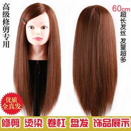$enCountryForm.capitalKeyWord Australia - Hair wigs mannequin mannequin doll authentic hair perm practice head fake hair styling trim die head