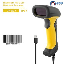 $enCountryForm.capitalKeyWord Australia - JEPOD JP-W2Y Wireless 1D CCD Bar Code Reader IP67 2.4Ghz Bluetooth 4.0 Memory Portable Handheld Industrial Barcode Scanner