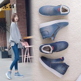 $enCountryForm.capitalKeyWord Australia - Winter Women Denim Snow Boots Platform Warm Fleeces Classic High Top Round Toe Flat Casual Shoes Sneakers Zapatos De Mujer