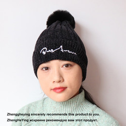 kids beanies NZ - 2019 Winter Hats For Women Mom and Kids Solid Knitted Skullies Beanie Casual Unisex Warm Cap Bonnet Femme Kids Scarf Wholesale
