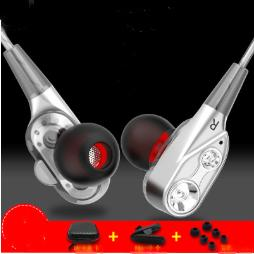 $enCountryForm.capitalKeyWord Australia - In-ear double-motion running game music headphones cross-border line control fever HIFI headphones