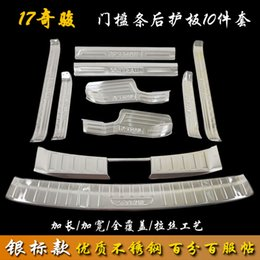 car door sill plates 2019 - Auto parts stainless steel Rear Bumper Protector Sill Scuff Plate Door Sill fit for 2017 NISSAN X-TRAIL Car styling disc