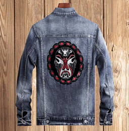 Chinese opera masks online shopping - Chinese Style Jeans Jacket Mens Peking Opera Mask Patch Design Denim Jacket Blue Slim Casual Sequins Embroidery Coat