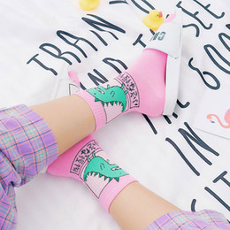 cute dinosaur cartoons NZ - Summer Harajuku Cartoon Women Dinosaur Patterned Cute Funny Dinosaur Hipster Skateboard Girls Cotton Socks Modern Creative Sox