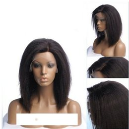 Brown Straight Wig Part Australia - Natural Soft Short Bob Style Kinky Straight Left Side Part Glueless Lace Front Wigs 12inch Black brown Synthetic Heat Resistant Fiber Hair