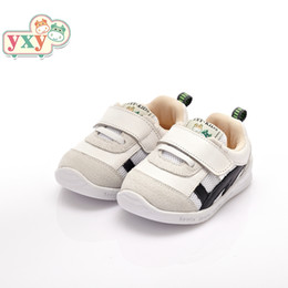 Frogs Shoes Australia - YXY 2019 spring genuine pig leather frog baby giraffe first walkers girls boys toddler hand-made Newborn soft anti-slip shoes