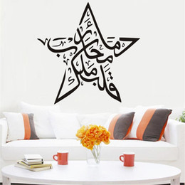 IslamIc stIcker art online shopping - 1 Islamic Warrior Blood Heart Of A King Art Wall Sticker Decal Decoration Home Decoration Bedroom Living Room Decor Wallpaper