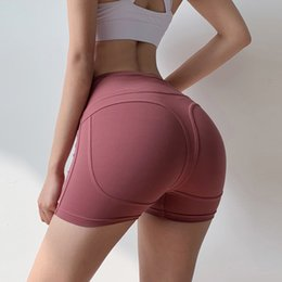 red blue purple yoga pants NZ - Fitness Shorts Women's Tight Peach Hip Sports Hot Pants Yoga Training Quick-Drying Elastic Hip Lift Shorts Spandex Short Clothes