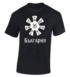 patriotic clothes Australia - T Shirts Fashion 2018 Bulgaria Pliska Rosette T Shirt Old Symbol Patriotic Bulgarian T-Shirt S-XXL Round Neck Clothes