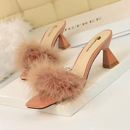 $enCountryForm.capitalKeyWord Australia - Goddess2019 With Special-shaped 6cm High-heeled Shoes Baby One Word Drag Clothes Exposed Toes Slipper Woman Xia Liangtuo