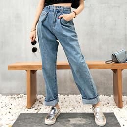 $enCountryForm.capitalKeyWord Australia - Boyfriend Jeans Woman Wide Leg Denim Pants High Waist Jeans Femme Loose Blue Trousers For Women Casual Vintage Bottom Winter New