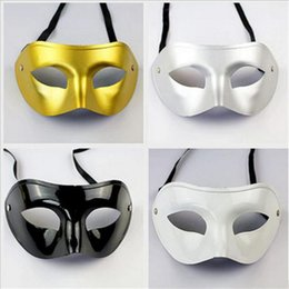 men half face masquerade color masks Canada - Men's Masquerade Masks Fancy Dress Venetian Masks Masquerade Masks Plastic Half Face Mask Optional Multi-color (Black, White, Gold, Silver)