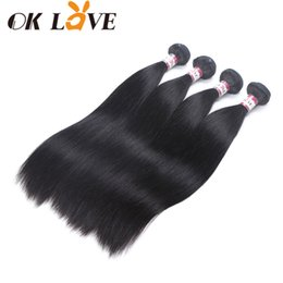 $enCountryForm.capitalKeyWord Australia - Brazilian Hair Extensions Human Hair Weave Straight Human Hair Bundles 4 Bundles Natural Color Shiny Soft And Healthy