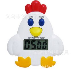 Plastic Chicks Australia - Spot Supplies Electronics Remind Organ Cartoon Chick Timer Kitchen Timer Alarm Clock