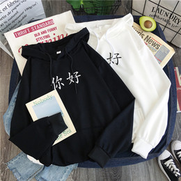 Wholesale hoody sweatshirts solid color for sale – custom Winter Hello Chinese characters Harajuku Pullover Solid Thick Loose women s sweatshirt Korean pop Hoodies Female Casual Hoody