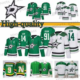 3123a213f Dallas Stars Hockey Jersey 14 Jamie Benn 91Tyler Seguin 9 Modano Hockey  Jerseys Top quality