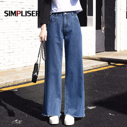 Women's Clothing Jeans Guuzyuviz Vintage Casual Autumn Winter Jeans Woman High Waist Patch Work Cotton Washed Denim Pants Mujer Wide Leg Trousers Durable Service