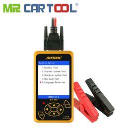 Led Readers NZ - Mr Cartool BT460 Car Battery Tester 12V 24V Cell Analyzer Vehicle Diagnostic Tool Vehicle Lead-acid AGM TFT CCA Colorful Display