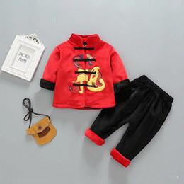 97a47feaf7e7 Boys Traditional Clothing Canada