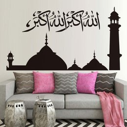$enCountryForm.capitalKeyWord Australia - 1 Pcs Art Vinyl Islamic Mosque Palace Castle Stickers Removable Home Wall Decor Quote Self Adhesive Wall Decal For Living Room