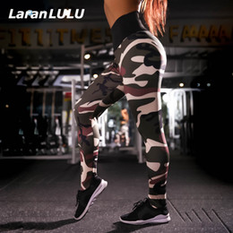 $enCountryForm.capitalKeyWord Australia - Women Camouflage Yoga Pants Workout Sports Pants Push Up Leggings Jogging Super Fitness Trousers Gym Running Compression Tights