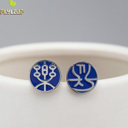Wholesale Flyleaf Classical Chinese Character Epoxy Round Sterling Silver Stud Earrings For Women Tiny Earings Fine Jewelry