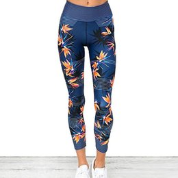 $enCountryForm.capitalKeyWord Australia - High Waist Yoga Pants Women's Fitness Sport Leggings Stripe Printing Elastic Gym Workout Tights S-XL Running Trousers Plus Size