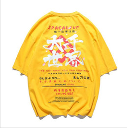 b43e1eaeae0a7 Country Clothing brands online shopping - 2019 European and American street  fashion brand hip hop short