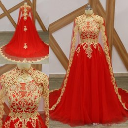 $enCountryForm.capitalKeyWord UK - Elegant Red High Neck Arabic Long Prom Dresses With Cape Middle East Appliques Beaded Formal Prom Gowns Robe De Bal Evening Dresses
