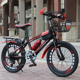 folding bike 12 inch NZ - Off-Road Mountain Folding Road Bike Childrens Bicycle 8-10-11-12 Years Old 15 Bicycle Boy 20-Inch Primary School Childrens Mountain Variable