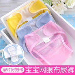 Discount wholesale magic color diaper 2019 summer baby training pants baby learning pants mesh diaper practice washable diapers