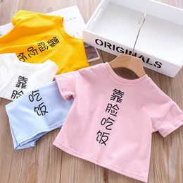18c0a82a4 2019 Summer new kids T-shirt girls chinese characters printed casual tops  children round collar short sleeve Tees boy clothes F6820