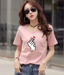Korean Casual Sport For Women Australia - All-in-one short-sleeved T-shirt for women 2019 new Korean school style loose Jane T casual sports jacket for women 8988 S-3XL