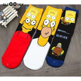 $enCountryForm.capitalKeyWord Australia - New men's cartoon funny cotton socks 1Pairs family novelty cute socks animal funny happy slippers
