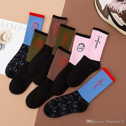 Travis Scott Mens Fashion Socks Casual Cotton Breathable with 4 Colors Skateboard Hip Hop Socks for Male