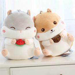 $enCountryForm.capitalKeyWord Australia - 20170619 Hot Sale 25cm Cute A Hamster Colorful Plush Toy Beautiful Doll Stuffed Animal Children Brithday Gift