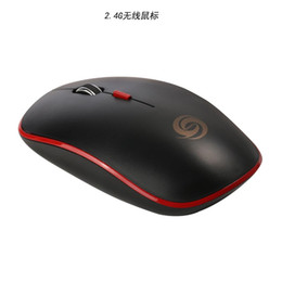 manufacturer laptop Australia - Computer wireless mouse manufacturer laptop 2.4G office mouse hot gift currently available on behalf