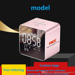 Best Sounding Audio Player Australia - The most popular desktop Bluetooth alarm clock on the V9 market. Sound 2019 best Bluetooth speaker sound quality 50 can be customized for fr