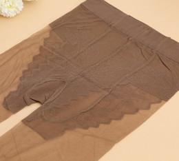 $enCountryForm.capitalKeyWord Australia - Even thin wire anti-hook broken breathable comfortable bikini butterfly file invisible stockings