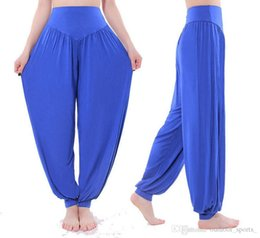 $enCountryForm.capitalKeyWord UK - New Modal Yoga Pants Lantern Pants Dance Fitness Pants Casual Sweatpants
