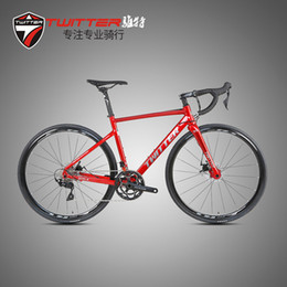 wheel set bike NZ - Zui Special Color Changing Style T10 Carbon Fiber Road Bike UT Large Set 22-Speed Carbon Wheel ProfessionalCompetition Cycling