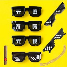 Mosaic Frames Australia - New Mosaic Glasses Secondary Costume Forces Sunglasses My World Personality Pixel Sunglasses Wholesale