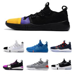 57e0fb4ff43 2019 Hot Kobe AD EP iD By Kuzma Oreo Basketball Shoes for High quality Mens  Trainers 12s De Aaron Fox Purple Sports Sneakers Size40-46