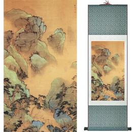 $enCountryForm.capitalKeyWord Australia - Old Fashion Painting Landscape Art Painting Chinese Traditional Art Painting China Ink Painting20190813038