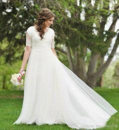 $enCountryForm.capitalKeyWord Australia - A-Line Lace Tulle Beach Modest Wedding Dresses Short Sleeves Cheap Simple Summer Garden Informal Reception Bridal Gowns Mature Bride