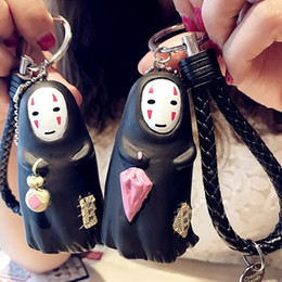 Single SchoolS online shopping - No Face Man Key Ring Spirited Away Keys Chain School Bag Hanging Ornaments Creative Cm Man And Women zd D1