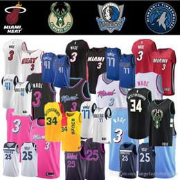 3a68442b38b Men s Miami Dwyane 3 Wade jersey Luka 77 Doncic Giannis 34 Antetokounmpo  Derrick 25 Rose 41 Nowitzki Timberwolves Heat Basketball jerseys