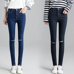 $enCountryForm.capitalKeyWord Australia - Black Knee Will Holes Thin Self-cultivation Elastic Force High Waist Bound Feet Pencil Trousers Jeans Woman Beggar