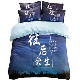 $enCountryForm.capitalKeyWord Australia - Chinese Style Couple Romantic Love Bedding Twin Full Queen King Single Double Size Duvet Cover with Pillowcase Home Textiles