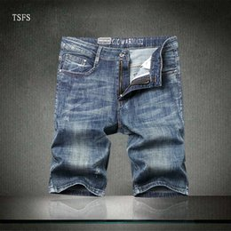 mens short jeans Australia - Fashion-Mens Designer Jeans Shorts Summer Brand Loose Denim Pants For Mens Casual Jeans Shorts Luxury Pants Zipper With Letters brand Shorts